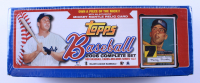 2006 Topps Complete Set of (659) Baseball Cards (See Description) at PristineAuction.com