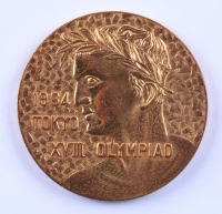 1964 Tokyo XVIII Olympics Participation Medal in Original Box at PristineAuction.com