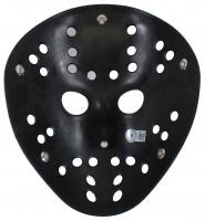 "Ari Lehman Signed ""Friday the 13th"" Hockey Mask Inscribed ""JASON 1"" (Beckett Hologram) at PristineAuction.com"