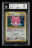 Blissey 2000 Pokemon Awakening Legends Japanese #242 Holo R (BGS 8) at PristineAuction.com