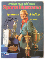 Jack Nicklaus Signed Sports Illustrated Magazine (Beckett LOA) (See Description) at PristineAuction.com