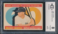 Mickey Mantle 1960 Topps #563 AS (BCCG 8) at PristineAuction.com