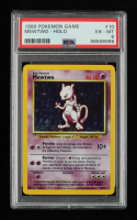 Mewtwo 1999 Pokemon Base Unlimited #10 HOLO R (PSA 6) at PristineAuction.com