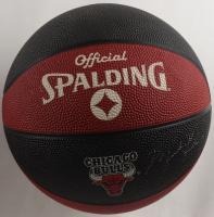 Michael Jordan Signed Bulls Logo Basketball (Beckett LOA) at PristineAuction.com