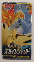 Pokemon Japanese SM10B Sun & Moon: Sky Legend Booster Pack with (5) Cards at PristineAuction.com