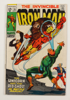 """1969 """"Iron Man"""" Vol. 1 Issue #15 Marvel Comic Book (See Description) at PristineAuction.com"""