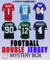 Schwartz Sports DOUBLE Football Jersey Signed Mystery Box - Series 6 - (Limited to 125) (2 Autographed Football Jerseys In Every Box!!) at PristineAuction.com