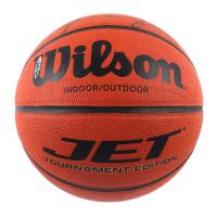 Michael Jordan Signed Basketball (UDA COA) (See Description) at PristineAuction.com