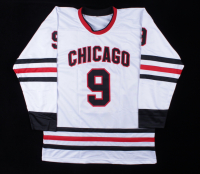"""Bobby Hull Signed Jersey Inscribed """"HOF 1983"""" (Beckett COA) at PristineAuction.com"""