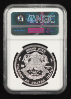 2017 Private Issue William Barber Pattern Half Union Design Silver Coin with Smithsonian Institution Drawstring Pouch (NGC GEM PF - Ana Show Releases) at PristineAuction.com