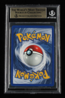 Blastoise 1999 Pokemon Base 1st Edition Thick Stamp #2 Holo (BGS 9.5) at PristineAuction.com