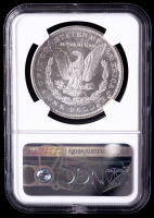 1881-S Morgan Silver Dollar (NGC MS67 Deep Mirror Proof Like) at PristineAuction.com