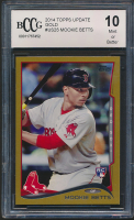 Mookie Betts 2014 Topps Update Gold #US26 RC #1544/2014 (BCCG 10) at PristineAuction.com