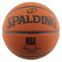 Magic Johnson Signed NBA Basketball (Beckett Hologram) at PristineAuction.com