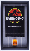 """""""Jurassic Park"""" 16x25x3 Custom Framed Foreign Japanese Movie Poster Shadowbox Display with Replica Mosquito in Amber Movie Prop (See Description) at PristineAuction.com"""