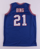 """Dave Bing Signed Jersey Inscribed """"H.O.F. 1990"""" (Beckett COA) (See Description) at PristineAuction.com"""