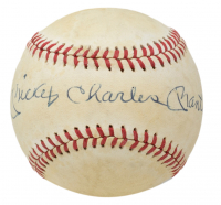 Mickey Charles Mantle Signed OAL Baseball with Display Case (Beckett LOA) at PristineAuction.com