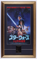 """""""Star Wars"""" 16x26 Custom Framed Hong Kong Release Movie Poster with 23 KT Gold Movie Card at PristineAuction.com"""