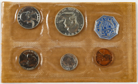 1957 United States Special Mint Set with Envelope at PristineAuction.com