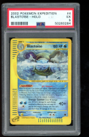 Blastoise 2002 Pokemon Expedition #4 HOLO R (PSA 5) at PristineAuction.com