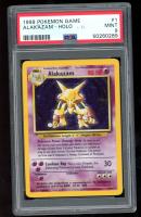 Alakazam 1999 Pokemon Base Unlimited #1 HOLO R (PSA 9) at PristineAuction.com