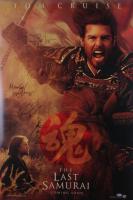 """The Last Samurai"" 27x40 Movie Poster Signed By (7) with Marshall Herskovitz, Timothy Spall, Edward Zwick, Tony Goldwyn, Ken Watanabe, Billy Connolly & Hiroyuki Sanada (Beckett LOA) (See Description) at PristineAuction.com"