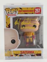 "Max Mittelman Signed Pop! Animation ""One-Punch Man"" #257 Saitama Funko Pop! Vinyl Figure Inscribed ""Saitama"" (JSA COA) at PristineAuction.com"