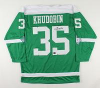 Anton Khudobin Signed Jersey (Khudobin COA) (See Description) at PristineAuction.com