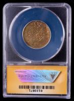 1148-1161 Salghurid, Sunqur AV Dinar Gold Coin, Citing Arslan Tughril (ANACS VF30) at PristineAuction.com