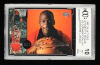 Michael Jordan 1994-95 Collector's Choice International Italian Decade of Dominance #J2 (BCCG 10) at PristineAuction.com