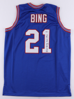 """Dave Bing Signed Jersey Inscribed """"H.O.F 1990"""" (Beckett Hologram) at PristineAuction.com"""