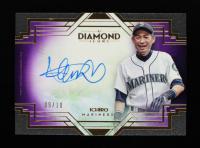 Ichiro 2021 Topps Diamond Icons Diamond Icons Autographs Purple #DIAIS #9/10 at PristineAuction.com