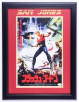 "Sam J. Jones Signed ""Flash Gordon"" 16x21 Custom Framed Photo Display (JSA COA) at PristineAuction.com"