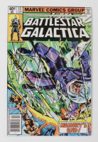 """1980 """"Battlestar Galactica"""" Issue #12 Marvel Comic Book at PristineAuction.com"""