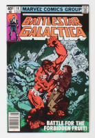 """1980 """"Battlestar Galactica"""" Issue #18 Marvel Comic Book at PristineAuction.com"""
