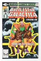 """1981 """"Battlestar Galactica"""" Issue #22 Marvel Comic Book at PristineAuction.com"""