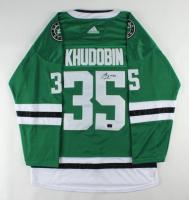 Anton Khudobin Signed Stars Jersey (Khudobin COA) at PristineAuction.com