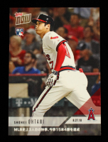Shohei Ohtani 2018 Topps Now #650J Japanese at PristineAuction.com