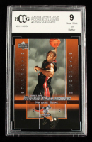 Dwyane Wade 2003-04 Upper Deck Rookie Exclusives #5 RC (BCCG 9) at PristineAuction.com
