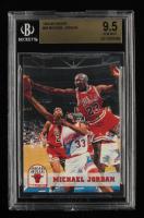 Michael Jordan 1993-94 Hoops #28 (BGS 9.5) at PristineAuction.com