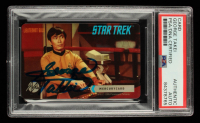 George Takei Signed 1995 Paramount Pictures Star Trek Mercury Card (PSA Encapsulated) at PristineAuction.com