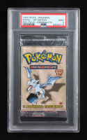 1999 Pokemon Fossil 1st Edition Booster Pack (PSA 9) at PristineAuction.com