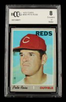 Pete Rose 1970 Topps #580 (BCCG 8) at PristineAuction.com