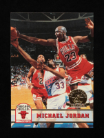 Michael Jordan1993-94 Hoops Fifth Anniversary Gold #28 at PristineAuction.com