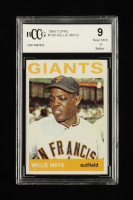 Willie Mays 1964 Topps #150 (BCCG 9) at PristineAuction.com