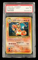 Charizard 1998 Pokemon Holo CD Promo Japanese #6 (PSA 9) at PristineAuction.com