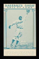 Jackie Robinson 1977 Baseball's Great Hall of Fame Exhibits Postcard at PristineAuction.com