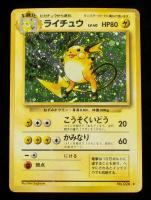 Raichu 1996 Pokemon Base Japanese #26 Holo at PristineAuction.com