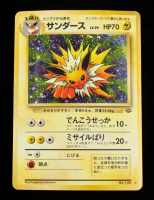 Jolteon 1997 Pokemon Jungle Japanese #135 Holo at PristineAuction.com