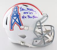 "Bruce Matthews Signed Oilers Full-Size Speed Helmet Inscribed ""HOF 07"" & ""14X Pro Bowl"" (Beckett COA) at PristineAuction.com"